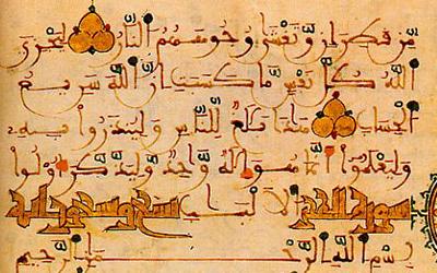 Kaj imata skupnega arabščina in španščina?