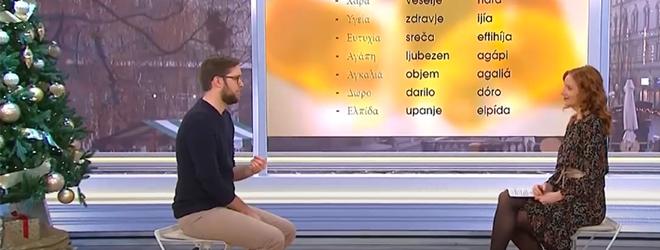 Grščina z Lingulo.