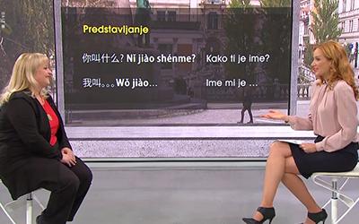 Kitajščina na RTV SLO: Praktične fraze