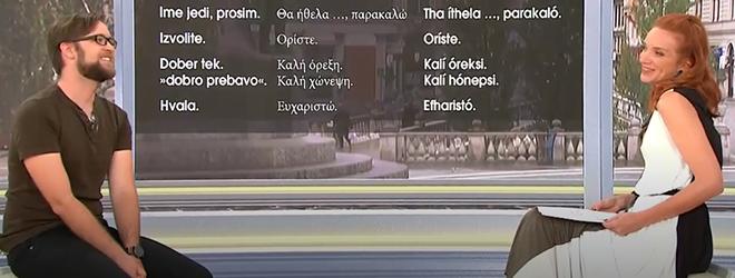 Grščina - praktične fraze.